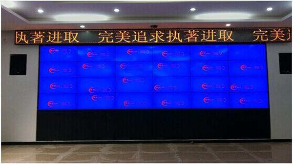 广州军区某部队多功能会议室液晶拼接大屏幕
