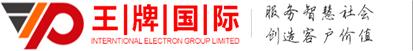 <p>智慧显示创新人类美好视听生活</p> <p>AAA级信用企业<span></span>中国自主创新品牌 </p> <p>中国诚信示范企业 智慧城市建设推荐品牌 </p>